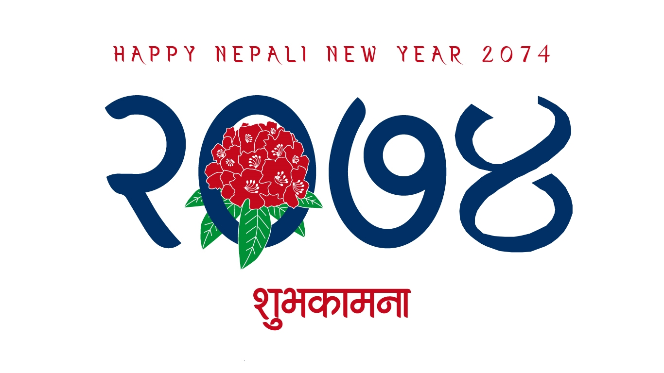 Happy New Year Bikram Sambat 2074